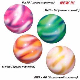 Мяч М-207VE Венера SASAKI 18,5 см.(Япония)