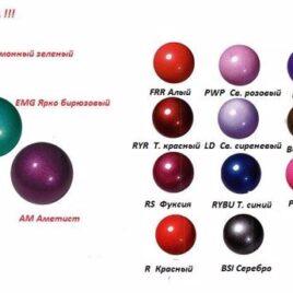 Мяч М-207BR Галактика SASAKI 18,5 см.(Япония)