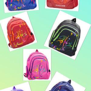 Рюкзак для худож.гимнастики(Россия)